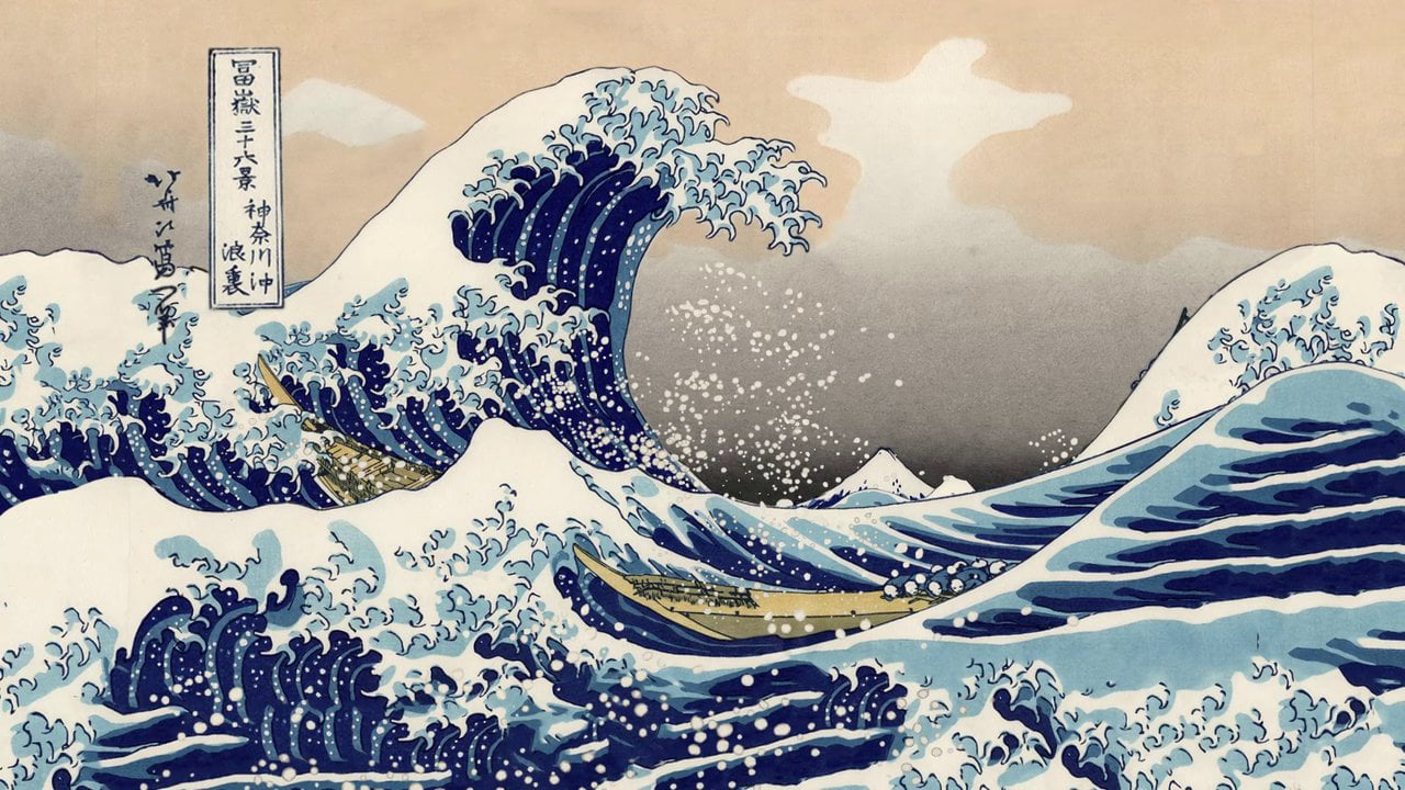 Wood Block Print of a giant wave by artist Hokusai.